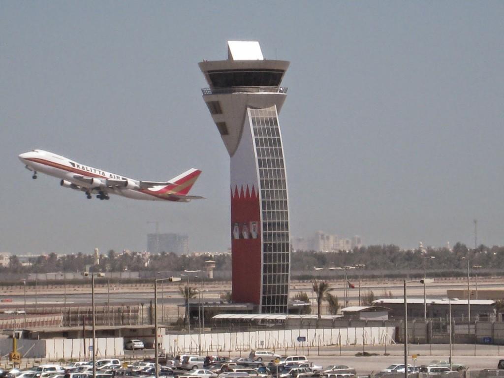 BahAirport